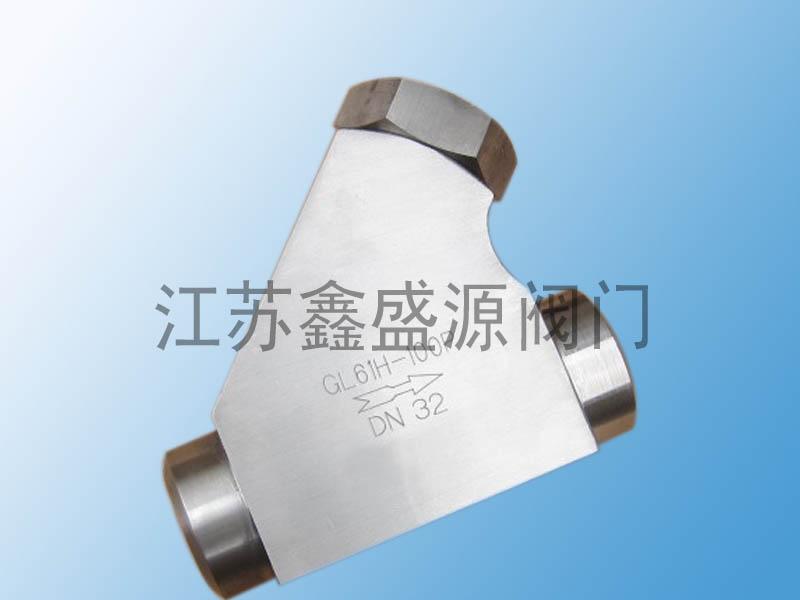 Y型高压焊接式过滤器
