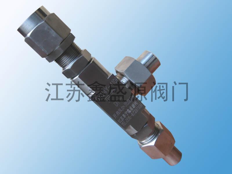 天然气焊接安全阀