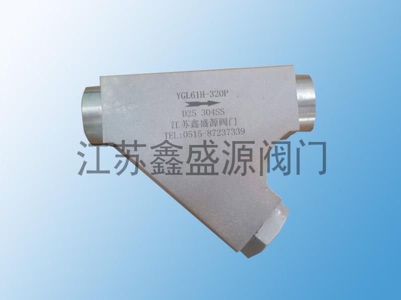 Y型加气站焊接过滤器