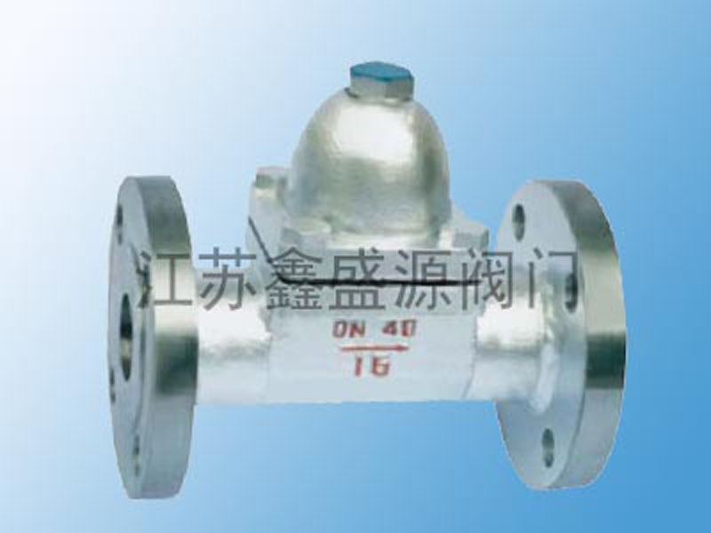CS47双金属片疏水阀