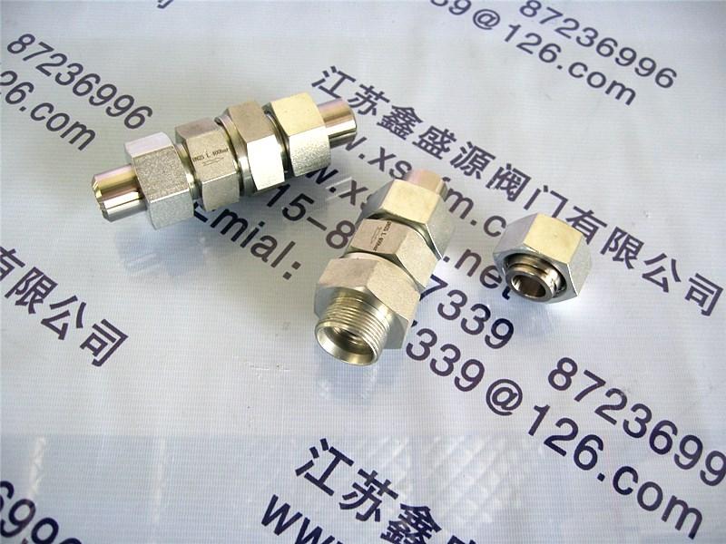 焊接式单向阀