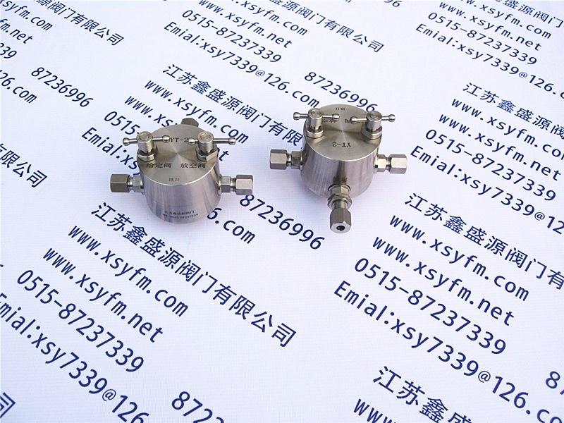YT-2型压力调节器