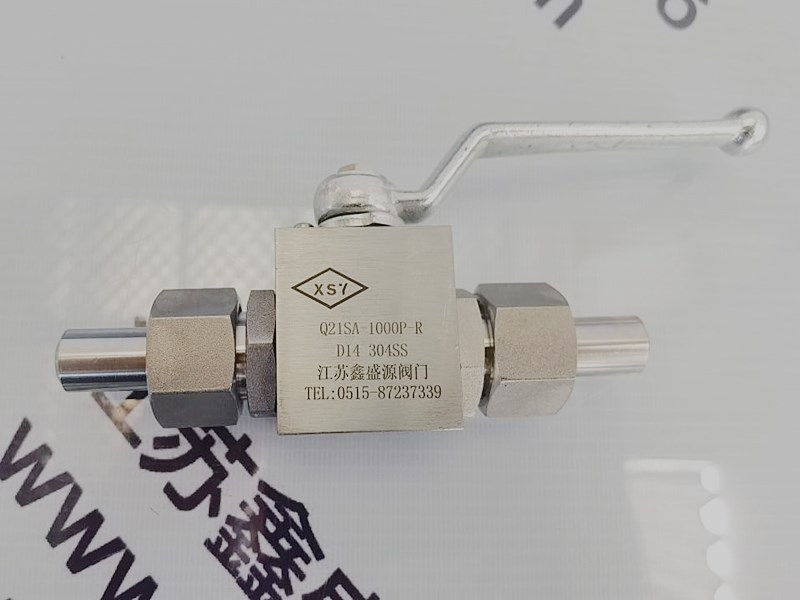 超高压焊接球阀