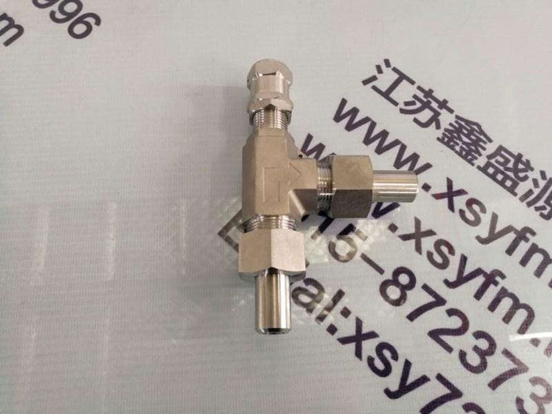 上海焊接式卸荷阀