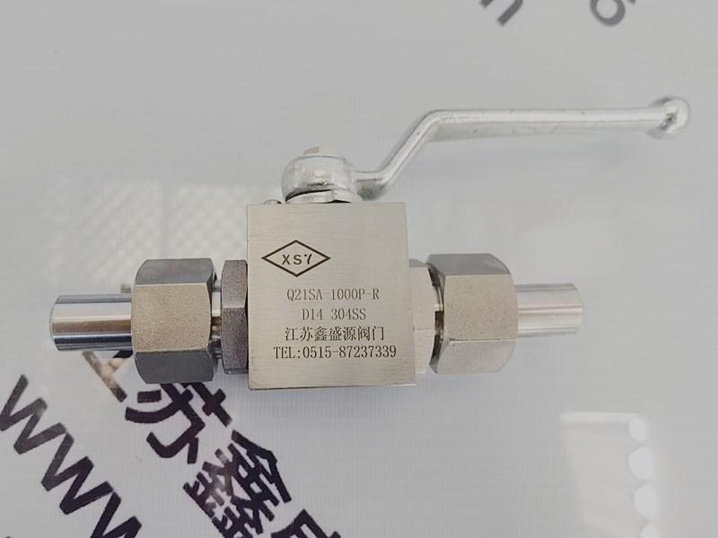 上海超高压焊接球阀